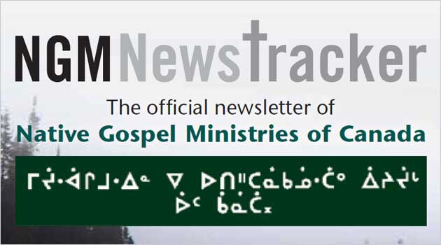 Newstracker newsletter